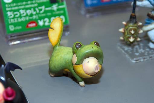 ちっちゃいプーギー[カエルのマーチ] 2