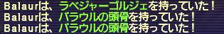 20120312174512.jpg