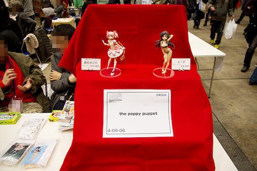 the poppy puppet ブース