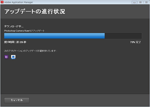 20120502185811.jpg