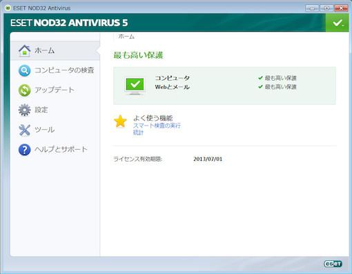 20120702140243.jpg