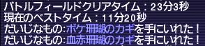 20120706133457.jpg