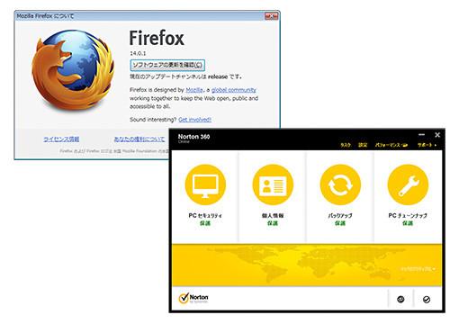 firefox14.jpg