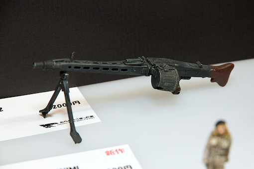 MG42 1