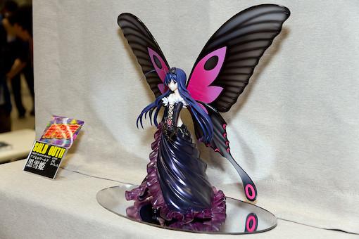 黒雪姫 2