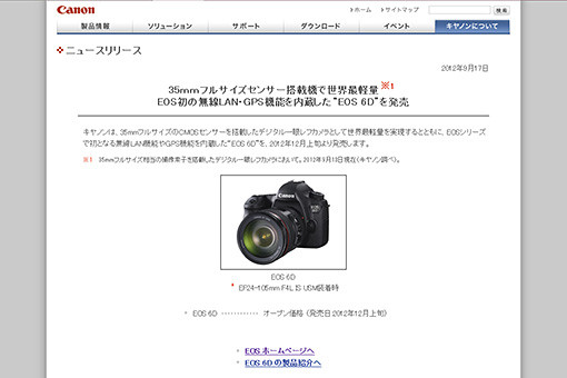 20120921195426.jpg