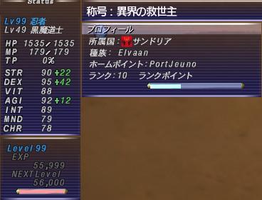 20121015214350.jpg