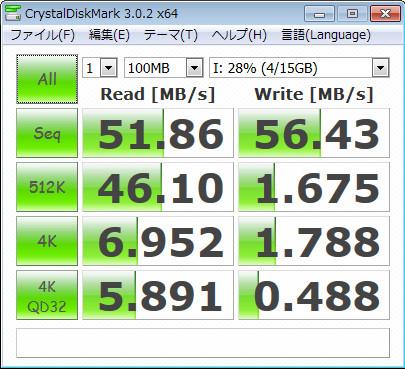 20121030193128.jpg