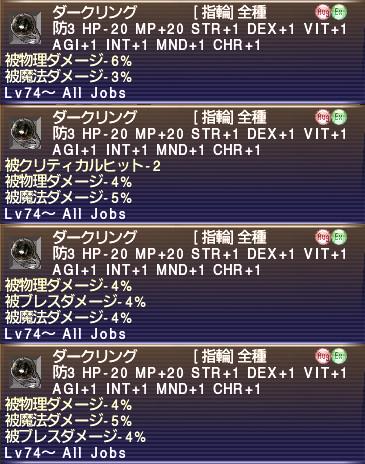 20130114141615.jpg