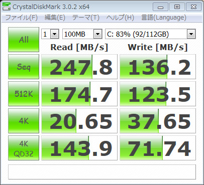Intel SSD 320 120GB ベンチマーク