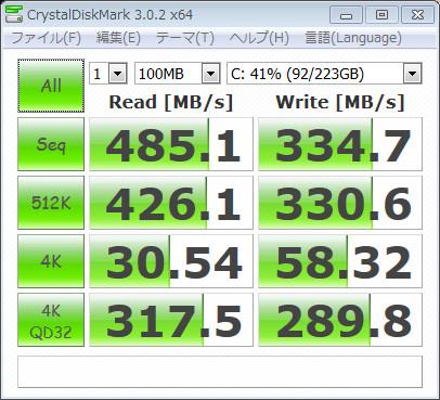 Intel SSD 335 240GB ベンチマーク