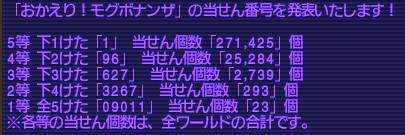 20130312201256.jpg