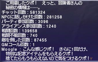 20130518083611.jpg