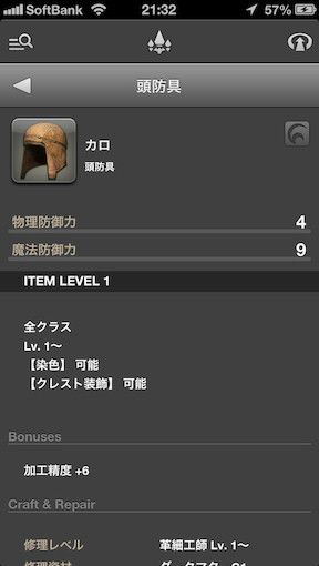 IMG_0514s.jpg