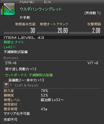 20131011203730s.jpg