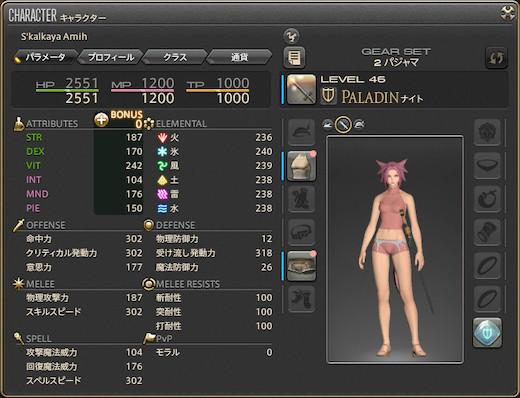 20131024213613s.jpg