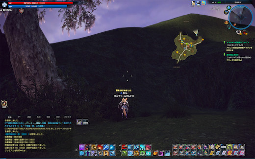 TERA_ScreenShot_20131028_125027s.jpg