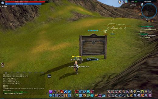 TERA_ScreenShot_20131028_125317s.jpg