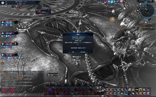 TERA_ScreenShot_20131106_004025s.jpg
