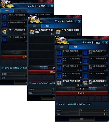 TERA_ScreenShot_20131114_125542s.jpg