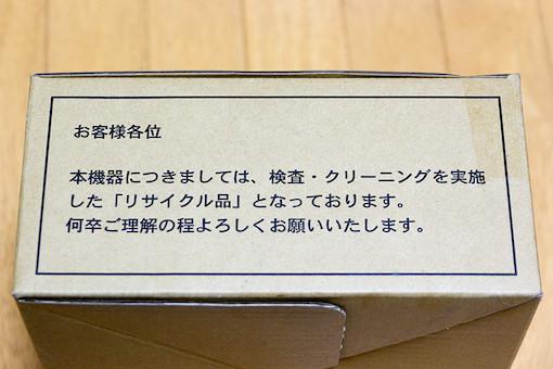 IMG_6491s.jpg