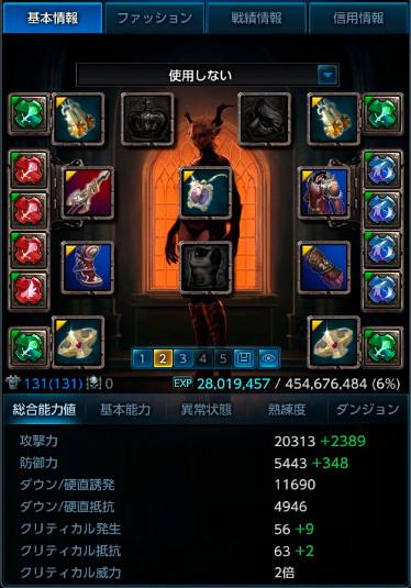20140119162827s.jpg