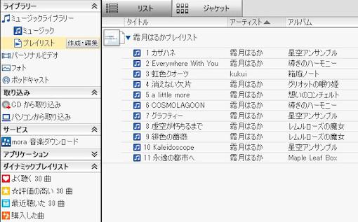 20140124204628s.jpg