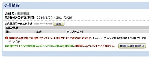20140201222048s.jpg