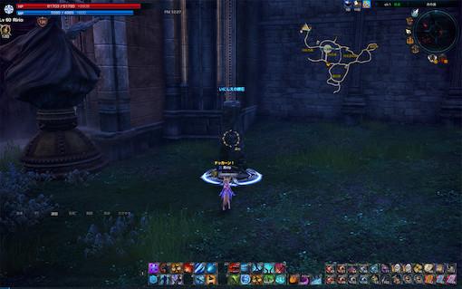 TERA_ScreenShot_20140213_122741s.jpg