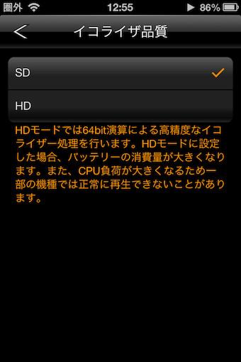 IMG_0407s.jpg
