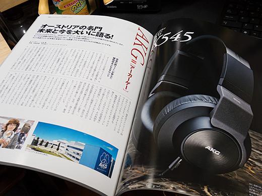 IMG_0338s.jpg