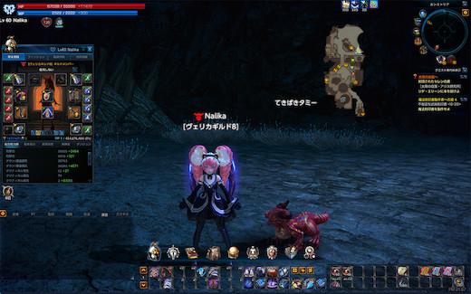 TERA_ScreenShot_20140321_135747s.jpg