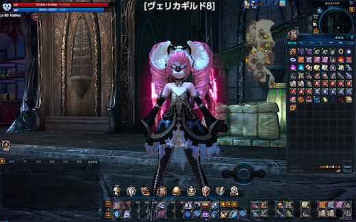 TERA_ScreenShot_20140329_200326s.jpg
