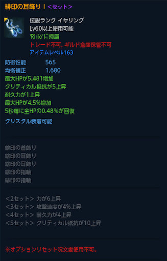 TERA_ScreenShot_20140409_151209s.jpg