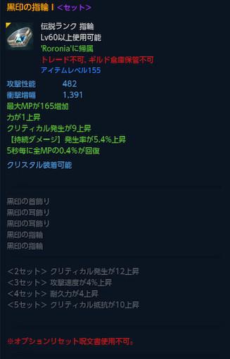 TERA_ScreenShot_20140409_184135s.jpg