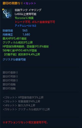 TERA_ScreenShot_20140409_184145s.jpg