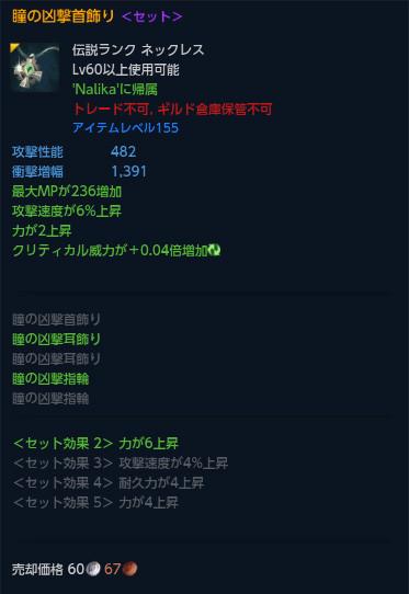 TERA_ScreenShot_20140501_221911s.jpg