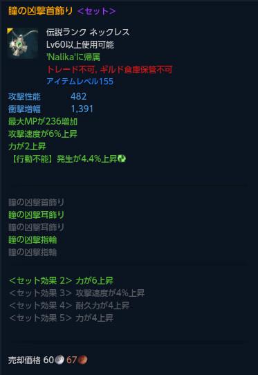 TERA_ScreenShot_20140501_222015s.jpg