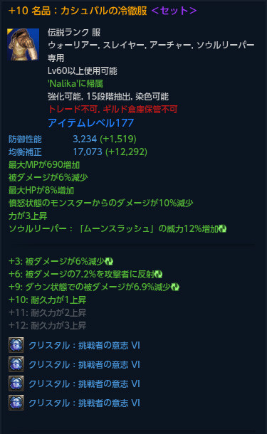 TERA_ScreenShot_20140517_171657s.jpg