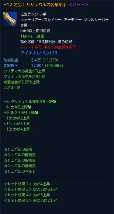 TERA_ScreenShot_20140612_173424s.jpg