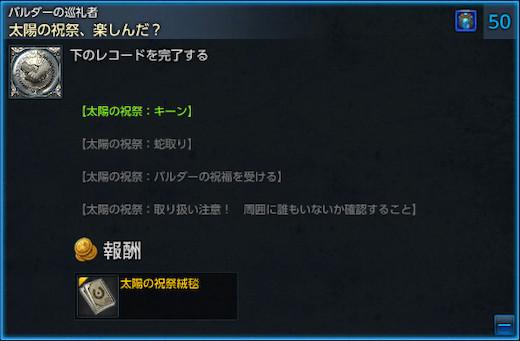 TERA_ScreenShot_20140709_194015s.jpg