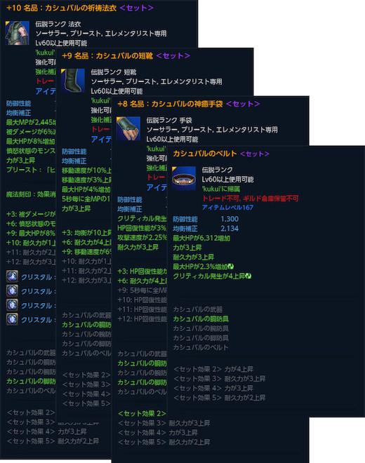 TERA_ScreenShot_20140724_124726_2s.jpg