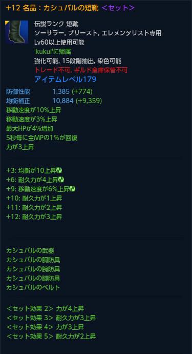 TERA_ScreenShot_20140811_182559s.jpg