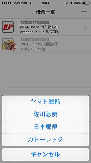 IMG_0565s.jpg