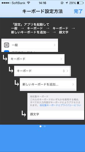 IMG_0579s.jpg
