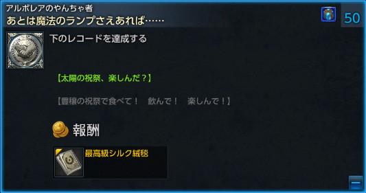 TERA_ScreenShot_20141110_144859s.jpg