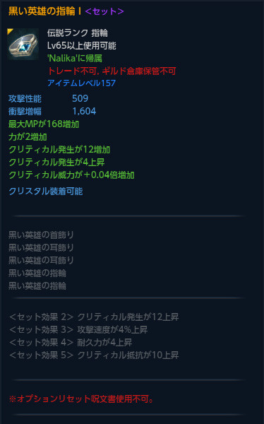 TERA_ScreenShot_20141111_210846s.jpg