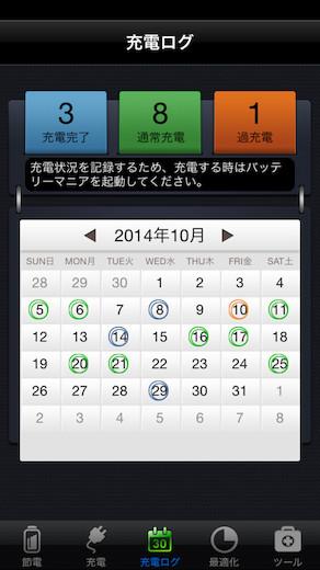 IMG_0633s.jpg