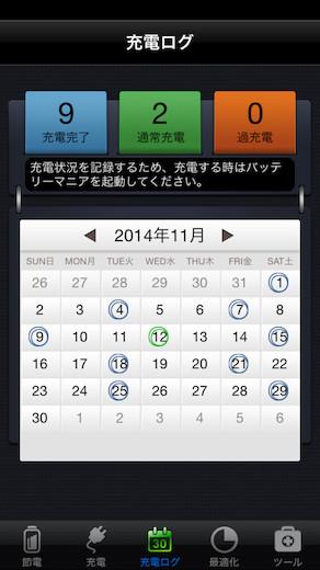 IMG_0634s.jpg