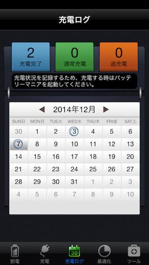 IMG_0635s.jpg